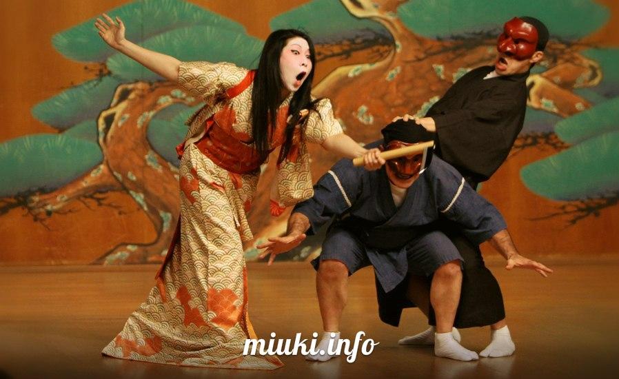 Традиционный японский театр комедии Кёгэн