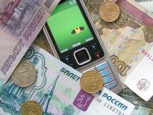 телефон деньги.jpg