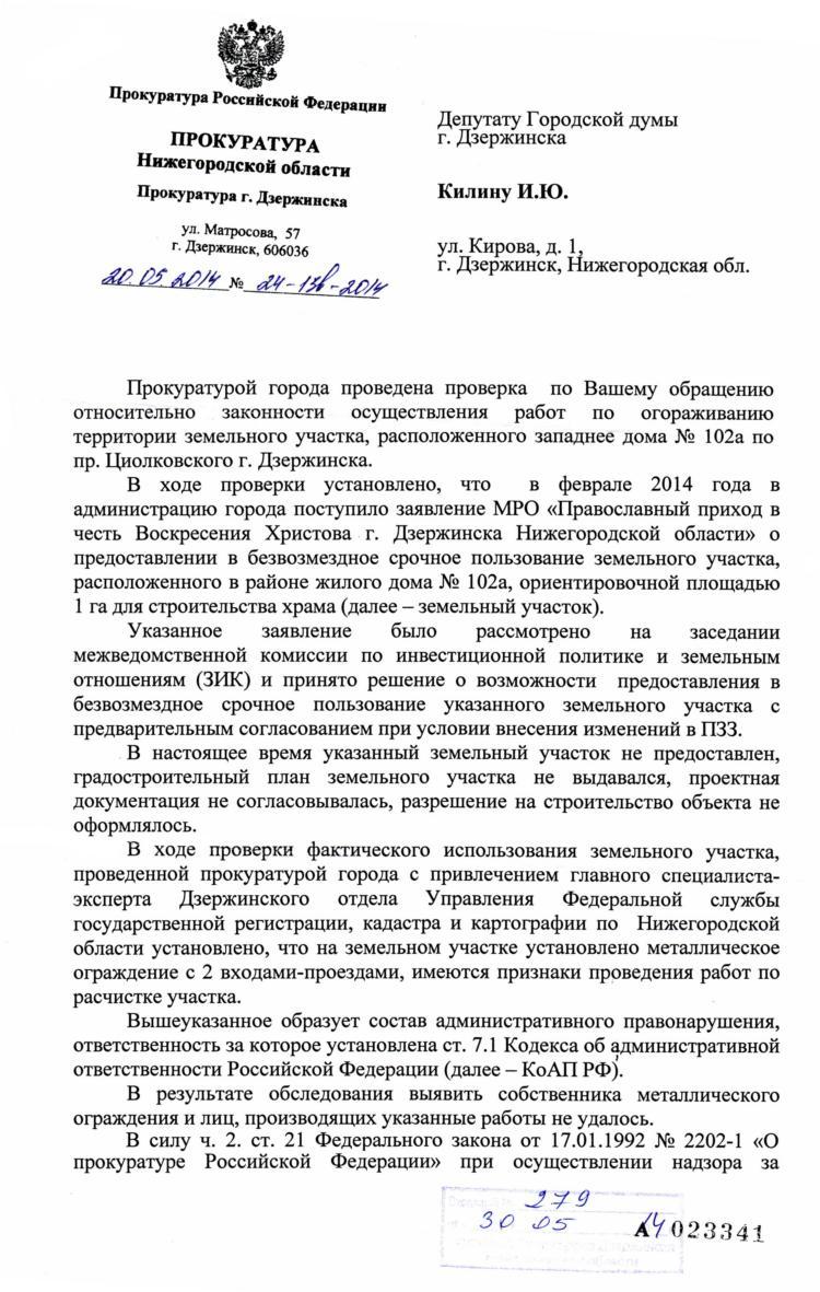 сергей алмаев дзержинск биография
