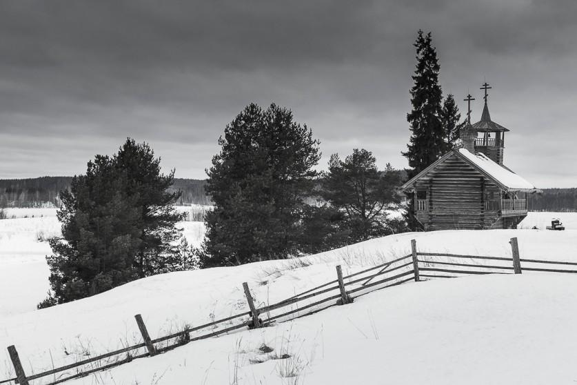 Деревня Зехново Напротяжении многих веков жители деревни Зехново жили натуральным хозяйством, обесп