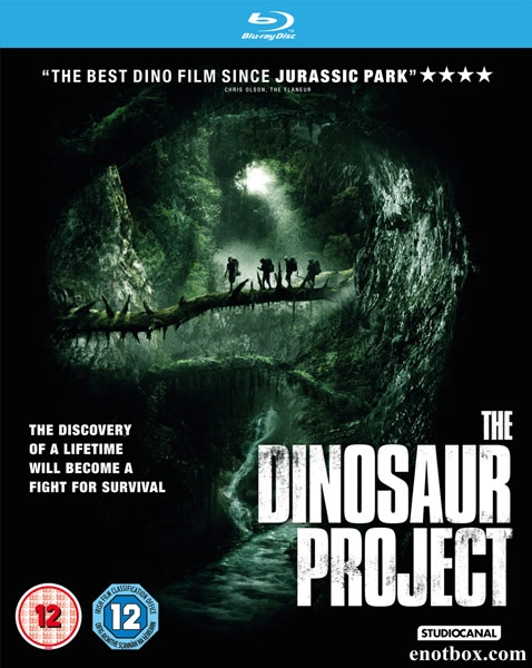 Проект «Динозавр» / The Dinosaur Project (2012/BDRip/HDRip)