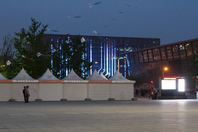 Вечерняя подсветка спортивных сооружений