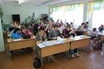 Седьмая научно практическая конференция 2015