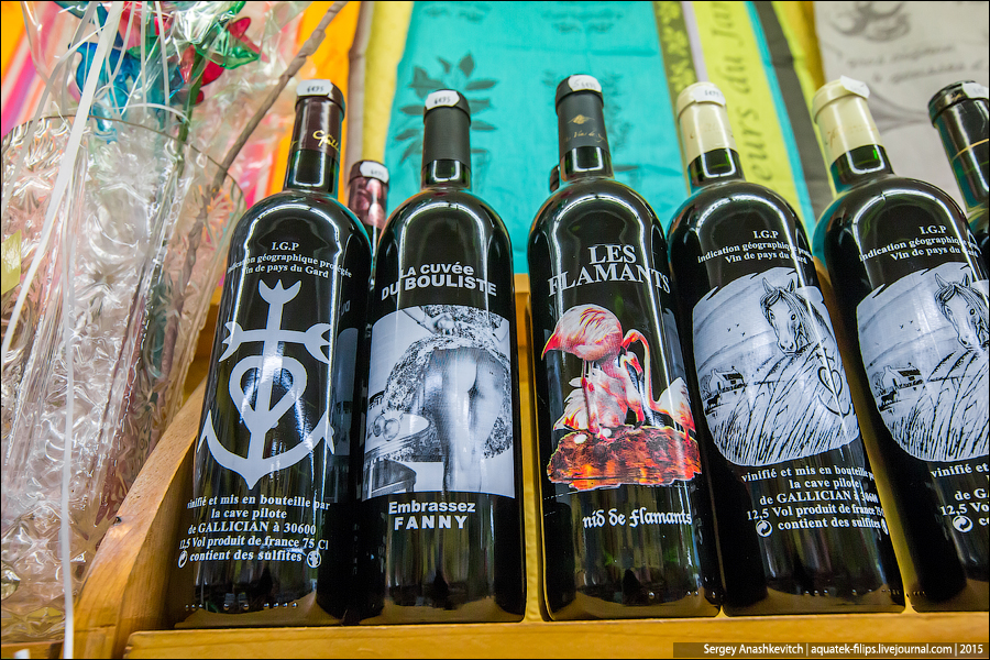 Мультяшное вино