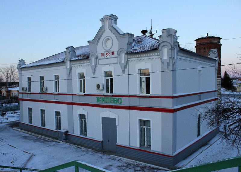 Вокзал Жилёвл