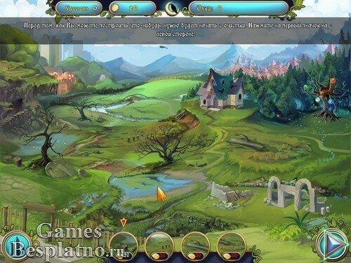 Магические Герои: Сохраним наш парк