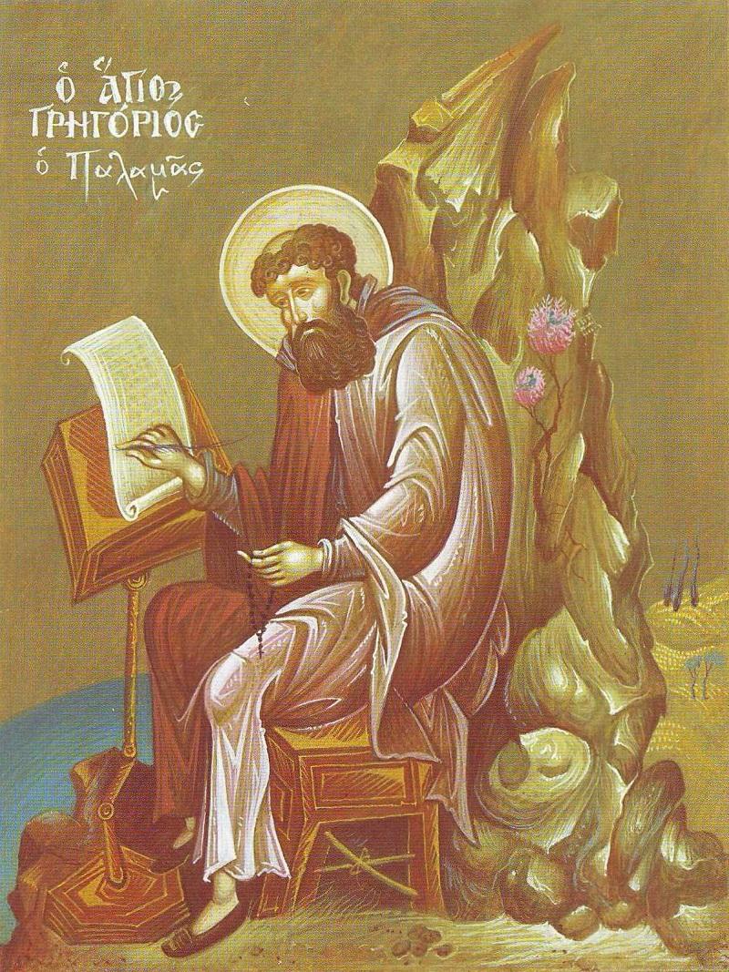 Святитель Григорий Палама, архиепископ Солунcкий.jpg