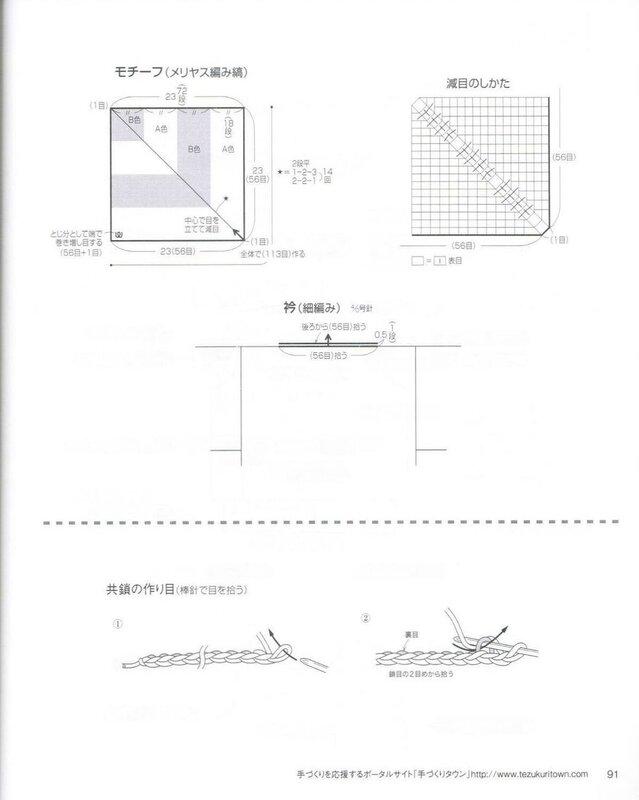 CCF03202010_00090