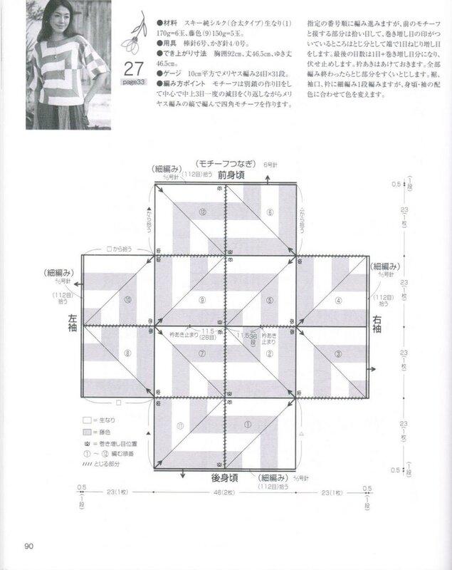 CCF03202010_00089