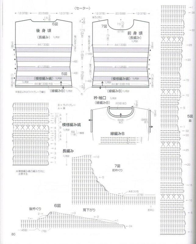 CCF03202010_00079