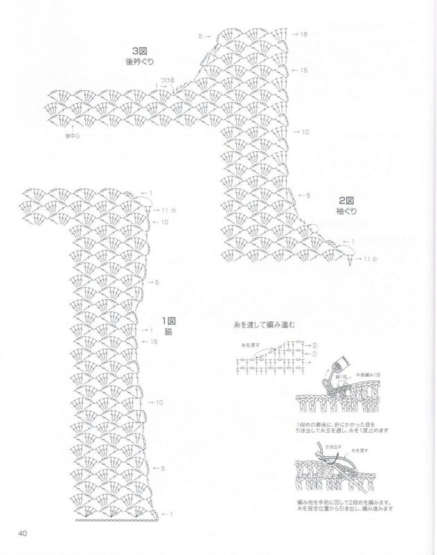 CCF03202010_00039