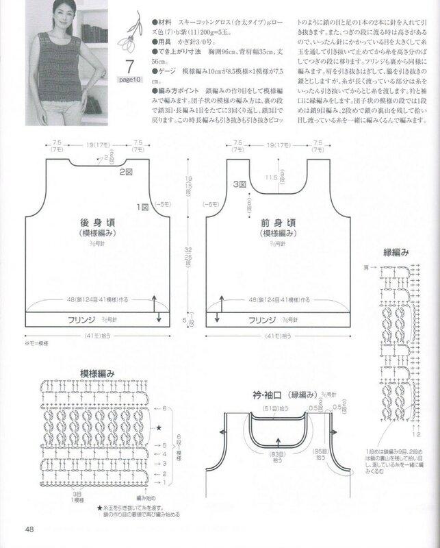 CCF03202010_00047