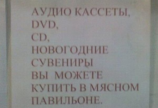 reklama_168