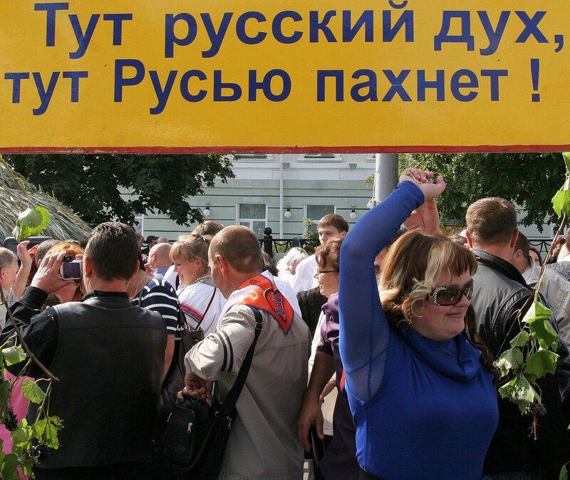 http://img-fotki.yandex.ru/get/5203/igorkomarov.c/0_3717a_830f49d5_XL.jpg