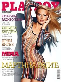 Мартина Раджич / Martina Rajic in Playboy Serbia 2010