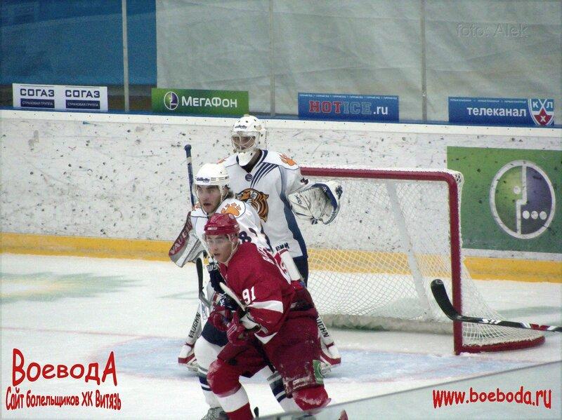 Русские Витязи - Амурские тигры часть 2