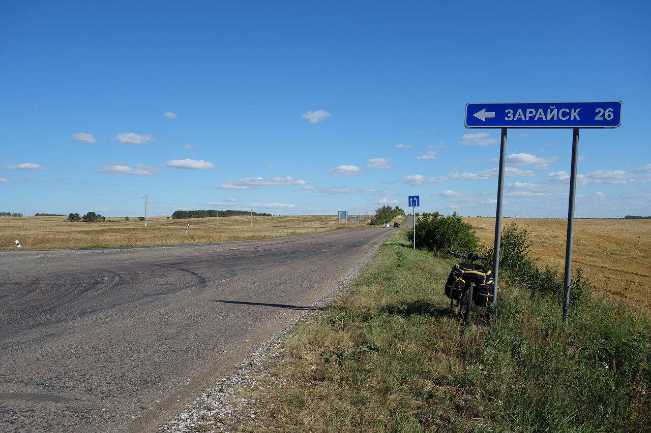 поворот на Зарайск