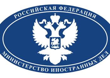 МИД РФ сожалеет, что в Молдавии проверяют российские телеканалы и пытаются ввести цензуру