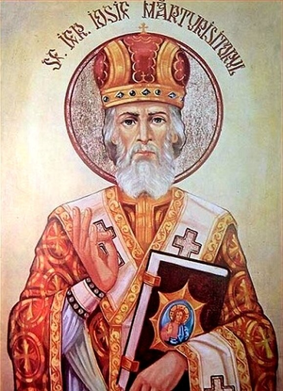 Святой Иосиф, Архиепископ Мараморошский, Исповедник.