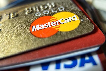 Visa и Mastercard лучше покинуть Россию