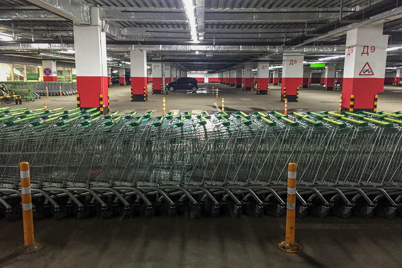 Досмотр в супермаркете
