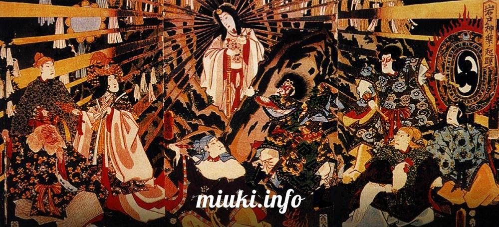 Японские боги и будды