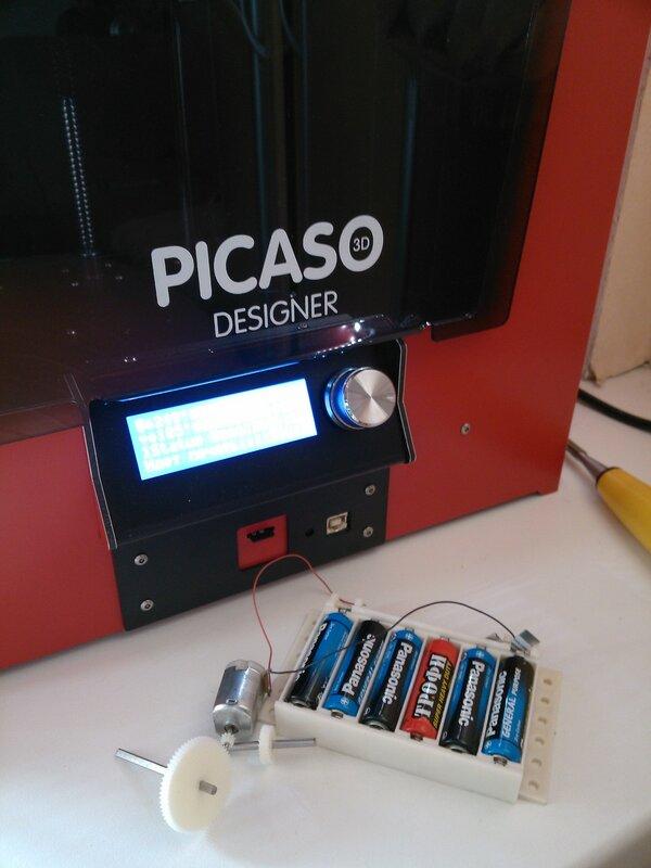 Шестеренки-Picaso 3D Designer-45.jpg