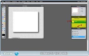 Фотошоп онлайн - Урок 5. Применение стилей слоев.