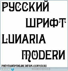 Русский шрифт Lunaria Modern