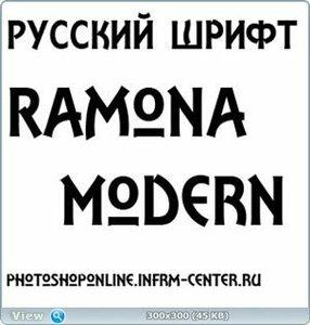Русский шрифт Ramona Modern