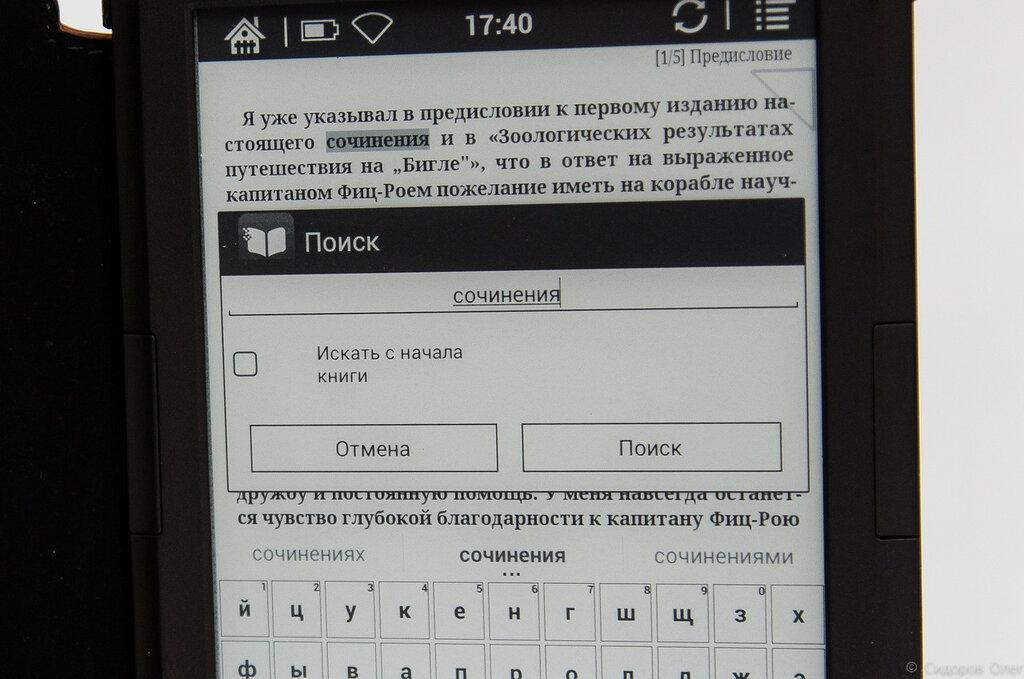 Оникс-20.jpg