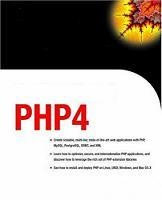 Книга Web Application Development with PHP 4.0