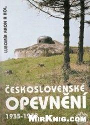 Ceskoslovenske Opevneni 1935-1938