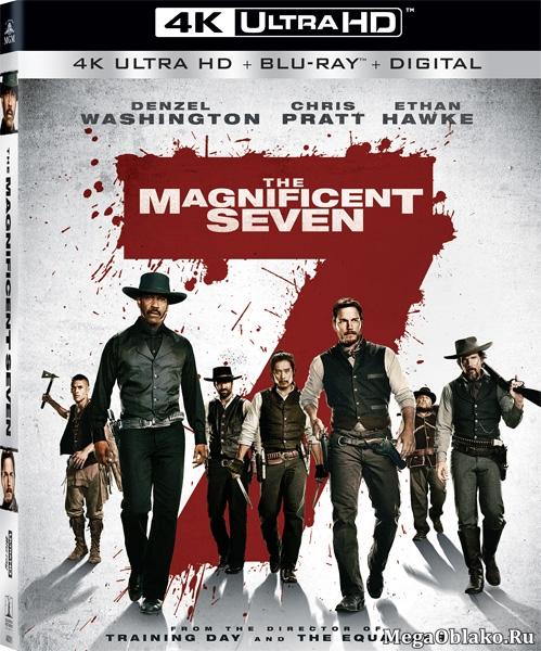 Великолепная семерка / The Magnificent Seven (2016) | UltraHD 4K 2160p