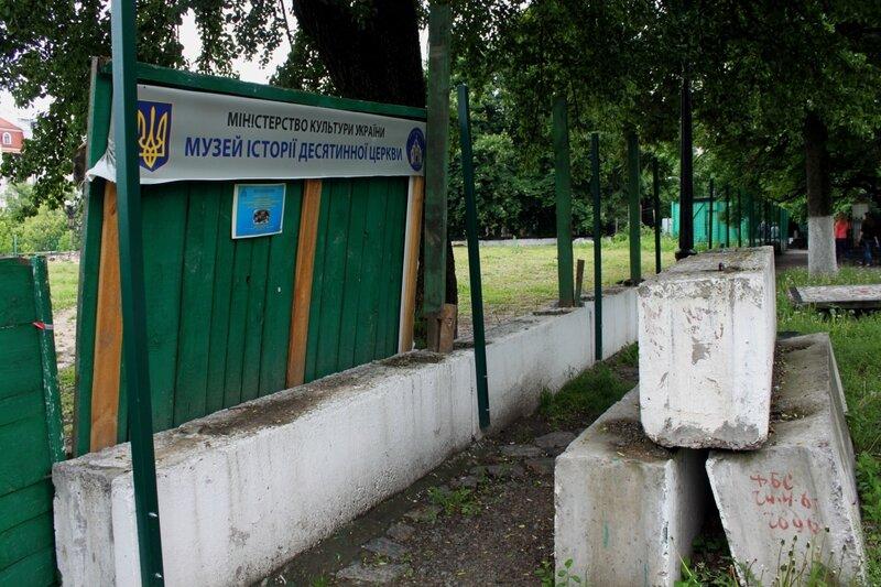 Вокруг Десятинной церкви сносят деревянный забор