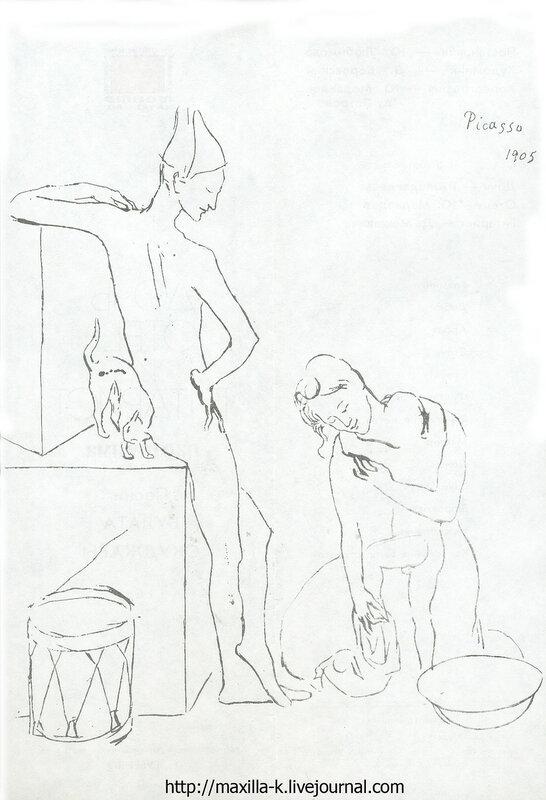 Пикассо - Таганка