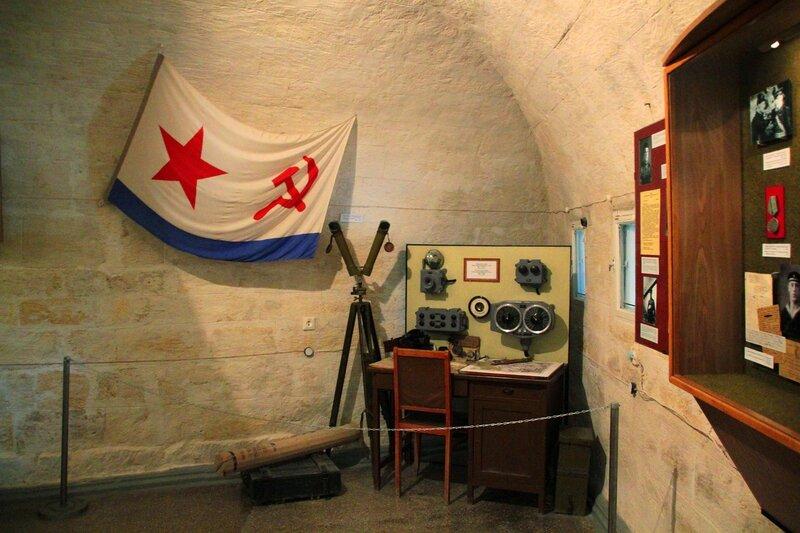 Вторая оборона Севастополя