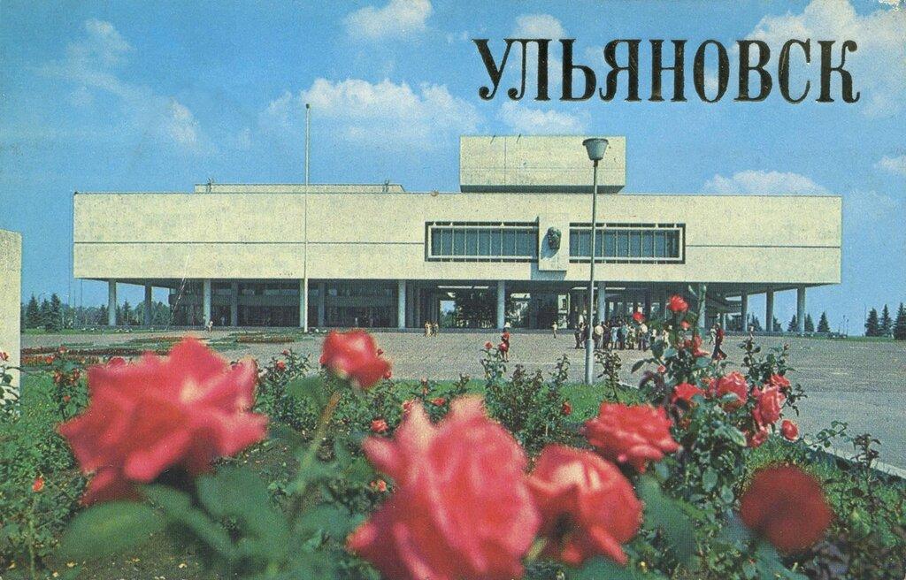 Все для открыток ульяновск