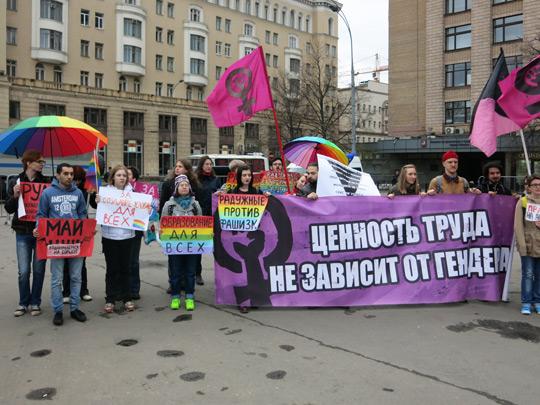 Небольшой первомай в Москве на Триумфальной — 1 мая 2015 г., 17:54, СС0/public domain