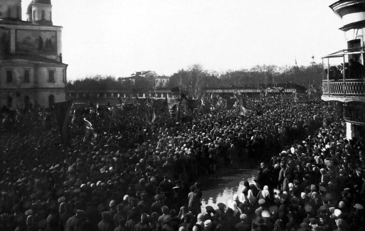 Митинг на Соборной площади. 1917