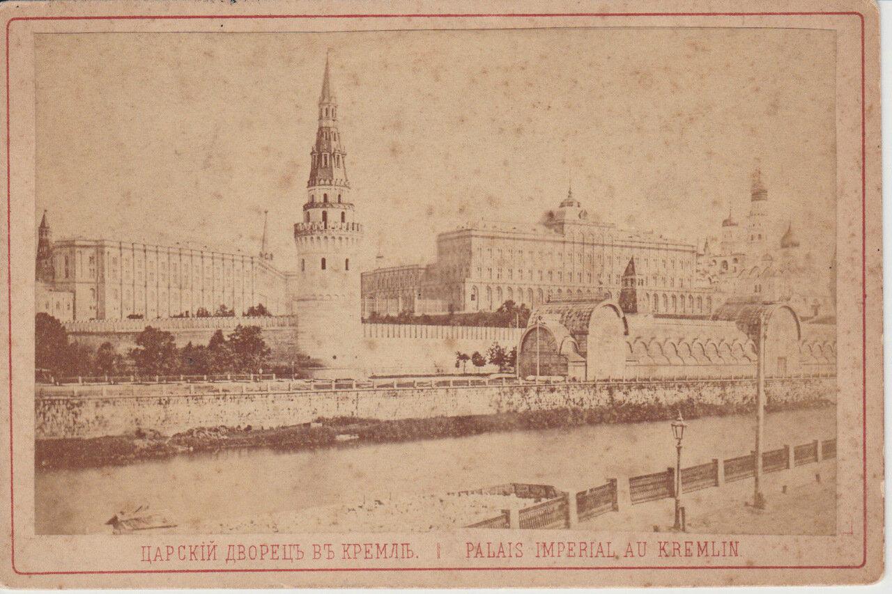 165. Царский дворец в Кремле