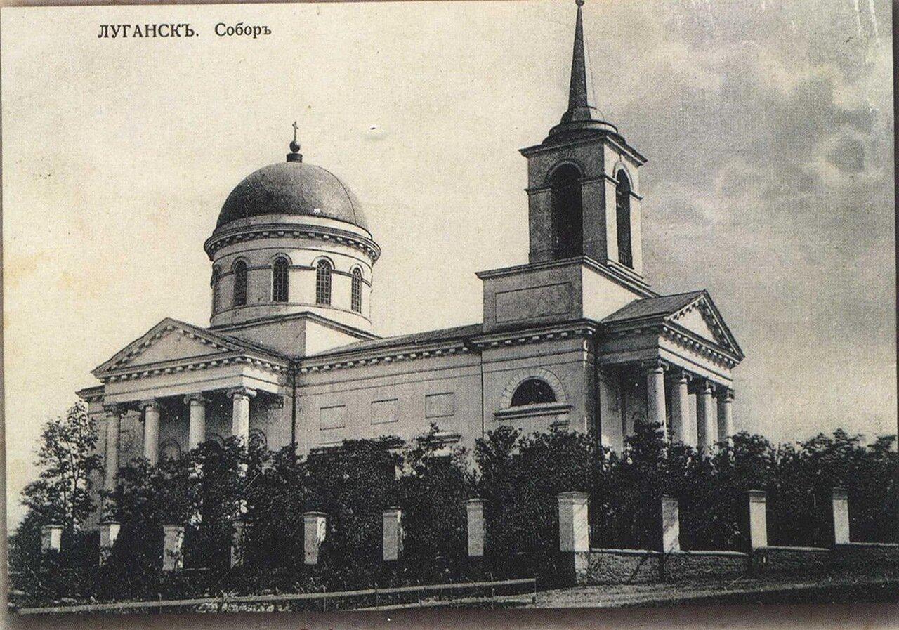 Соборно-Николаевская церковь