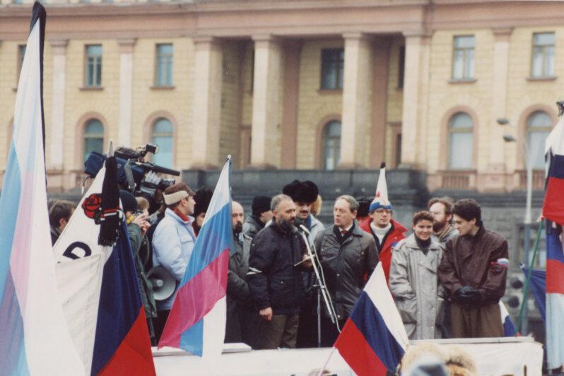 34. Союз демократических сил Митинг 7 ноября