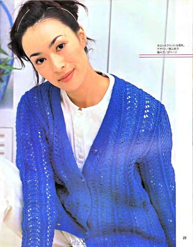 Let's knit series NV3767 1999 sp-kr_23