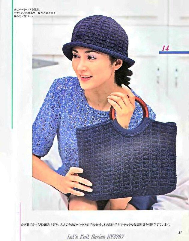 Let's knit series NV3767 1999 sp-kr_21