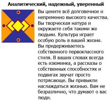 http://img-fotki.yandex.ru/get/5204/astro-nomad.1/0_49ca2_8e69c58b_orig.jpg