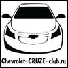 Клуб Chevrolet Cruze