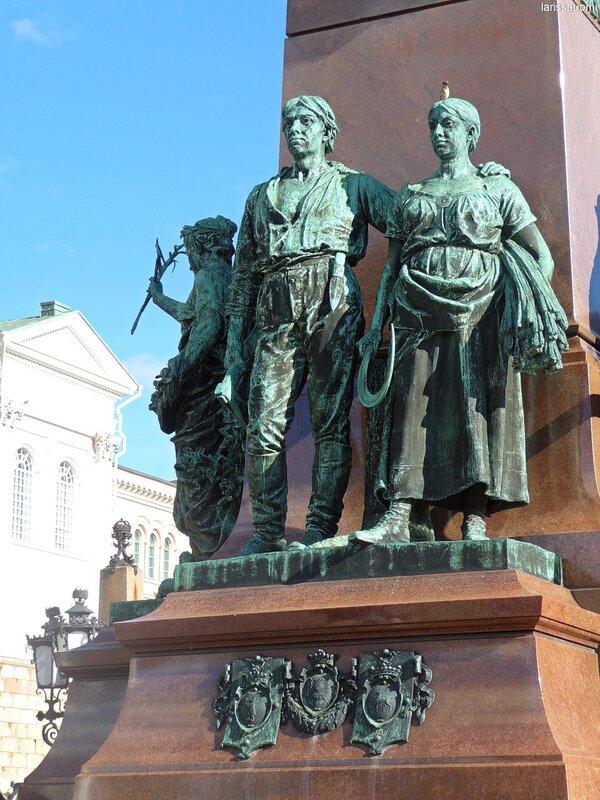 Памятник Александру II.