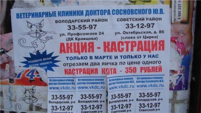 reklama_133