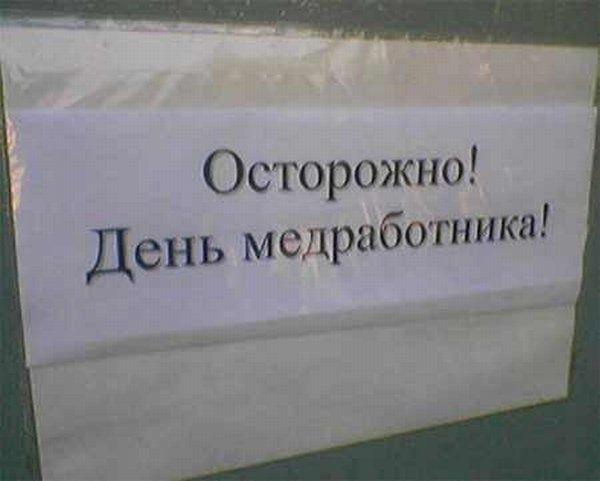 reklama_116